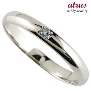 プラチナ リング アクアマリン pt900 レディース ピンキーリング 指輪 3月誕生石 シンプル ストレート 女性 最短納期 送料無料 atrus
