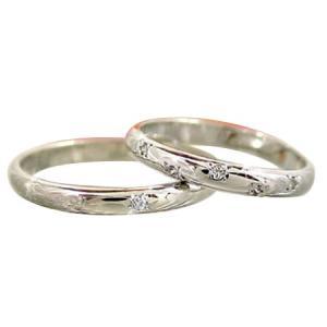 結婚指輪 ペアリング キュービックジルコニアシルバー925指輪 ストレート カップル 2.3 メンズ レディース|atrus