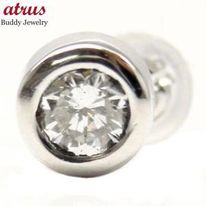 プラチナピアス メンズ ダイヤモンド 片耳 0.1ct プラチナ900 ピアス ダイヤ 男性用 宝石 ファーストピアス 送料無料 atrus