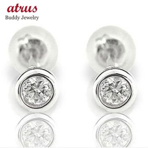ピアス プラチナ ダイヤモンド 一粒 レディース シンプル ダイヤピアス 0.10ct ダイヤ スタッドピアス 天然石 宝石 女性 送料無料 人気|atrus