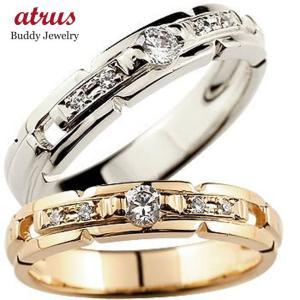 ペアリング 人気 結婚指輪 ダイヤモンド プラチナ マリッジリング 結婚式 ピンクゴールドk18 ダイヤ 18金 ストレート カップル|atrus