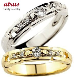 ペアリング 人気 結婚指輪 ダイヤモンド プラチナ マリッジリング 結婚式 イエローゴールドk18 ダイヤ 18金 ストレート カップル|atrus