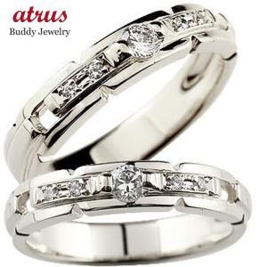結婚指輪 ハードプラチナ950 ペアリング ダイヤモンド プラチナ マリッジリング pt950 結婚式 ダイヤ ストレート カップル|atrus