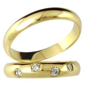 甲丸 ペアリング 結婚指輪 マリッジリング 2本セット イエローゴールドk18 ダイヤ ダイヤモンド 結婚式 18金 ダイヤ ストレート カップル  女性 送料無料 atrus