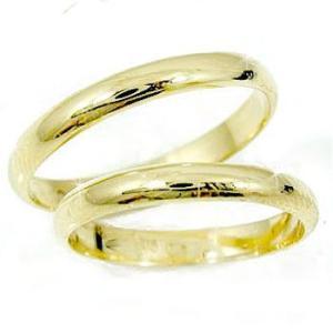 ストレート マリッジリング 甲丸 結婚指輪 ペアリング イエローゴールドk18 結婚式 18金 カップル 2.3 メンズ レディース|atrus