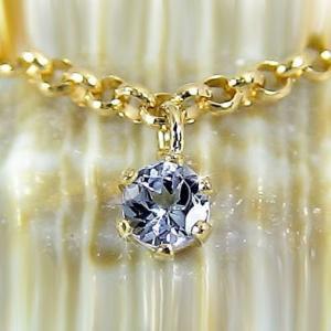 アンクレット タンザナイト イエローゴールドK18 K18 12月の誕生石 チェーン レディース 18金 宝石 送料無料 atrus