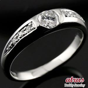 鑑定書付き 婚約指輪 ダイヤモンド リング ホワイトゴールドK18 婚約指輪エンゲージリング VS 一粒 大粒0.58ct 指輪 18金 ダイヤ ストレート|atrus