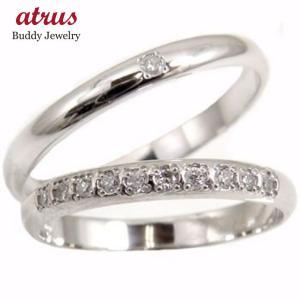 甲丸 ペアリング ダイヤモンド 結婚指輪 マリッジリング ホワイトゴールドk18 ハーフエタニティ 一粒 結婚式 18金 ダイヤ ストレート カップル 2.3|atrus