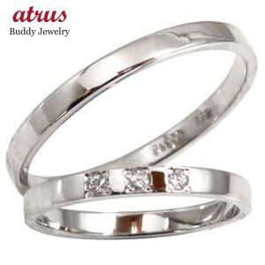 ペアリング プラチナ ダイヤモンド 結婚指輪 マリッジリング 結婚式 ダイヤ ストレート カップル|atrus