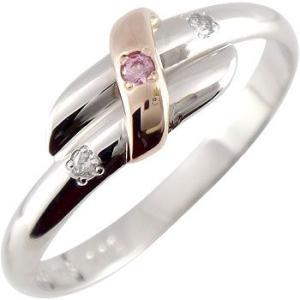 プラチナ 指輪 レディース ピンクサファイア ダイヤモンド コンビ ピンクゴールドk18 18金 18k ピンキーリング ダイヤ 9月誕生石 ストレート 2.3 送料無料|atrus