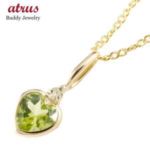 ペリドット ネックレス 一粒 ペンダントダイヤモンド ハート イエローゴールドk18 8月誕生石 ダイヤ 18金 レディース atrus