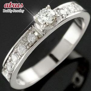 エンゲージリング プラチナ ダイヤモンド エタニティ 婚約指輪 ハーフエタニティリング 指輪 リング ダイヤ ストレート 宝石|atrus