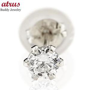 ピアス メンズ プラチナ 片耳ピアス ダイヤモンド プラチナ900 ダイヤモンド 0.1ct 誕生石 ダイヤモンド 片方の片側ピアスとしてダイヤ 男性用 あすつく|atrus