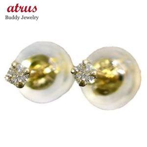 18金 ダイヤモンド ピアス 一粒 イエローゴールドk18 スタッドピアス 天然石 ダイヤ レディース 宝石 最短納期 送料無料|atrus