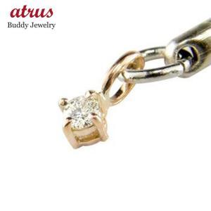 一粒ダイヤモンド ストラップ ピンクゴールドK18 4月誕生石 ダイヤ 18金 宝石|atrus