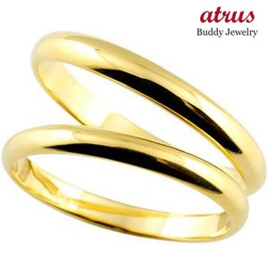 甲丸 結婚指輪 ペアリング マリッジリング イエローゴールドk18 結婚式 18金 ストレート カップル|atrus