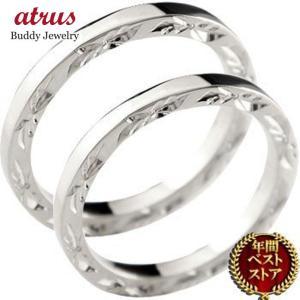 マリッジリング プラチナ 結婚指輪 ペアリング ハワイアン 結婚式 ストレート カップル メンズ レディース|atrus
