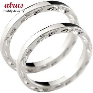 ハワイアン プラチナ ペアリング 人気 結婚指輪 地金リング pt900 ストレート カップル|atrus