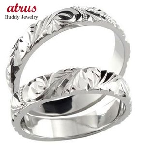 ハワイアンジュエリー ペアリング プラチナ 結婚指輪 マリッジリング 地金リング pt900 ストレート カップル シンプル 人気 atrus