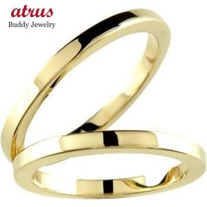結婚指輪 マリッジリング ペアリング イエローゴールドk18 結婚式 18金 ストレート カップル|atrus