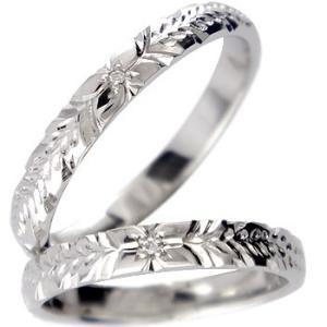 ストレート マリッジリング 甲丸 結婚指輪 ペアリング プラチナ ダイヤ ダイヤモンド刻印 ハワイアンジュエリー 結婚式 カップル メンズ レディース 宝石|atrus
