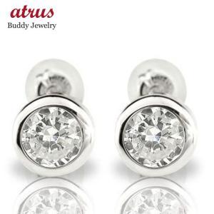 ダイヤモンド プラチナピアス ダイヤモンドピアス スタッドピアス ダイヤ 0.60ct 天然石 レディース レディース 宝石|atrus