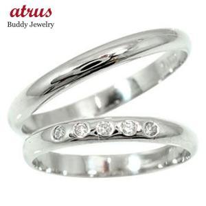 結婚指輪 安い ペアリング プラチナ ダイヤモンド 甲丸 刻印 結婚指輪 マリッジリング 結婚式 ダイヤ ストレート カップル 2.3  プレゼント 女性 送料無料 atrus