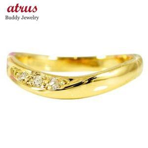 婚約指輪 ダイヤモンド リング イエローゴールドk18 指輪...