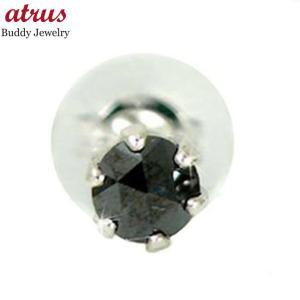 ピアス メンズ プラチナ 片耳ピアス ブラックダイヤモンド プラチナダイヤ シンプル 男性用 宝石 送料無料 atrus