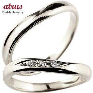 ペアリング プラチナ 2本セット 結婚指輪 安い マリッジリング ダイヤモンド ダイヤ pt900 結婚式 カップル プレゼント 女性 男性 レディース メンズ 送料無料|atrus