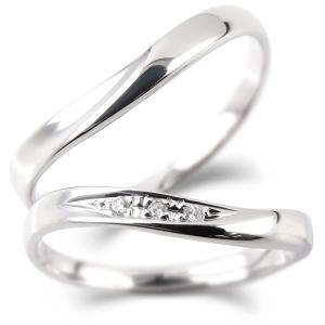 ペアリング プラチナ 2本セット PT900 結婚指輪 ダイヤ ダイヤモンド マリッジリング 結婚式 ストレート カップル メンズ レディース 送料無料|atrus