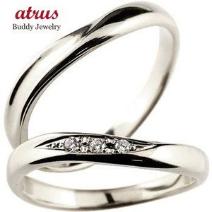 ペアリング プラチナ 結婚指輪 ダイヤモンド マリッジリング ダイヤ 結婚式 ストレート カップル 送料無料|atrus