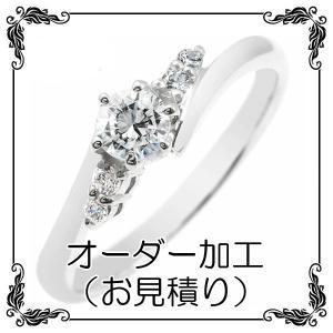 リング指輪オーダーメイド加工 送料無料|atrus