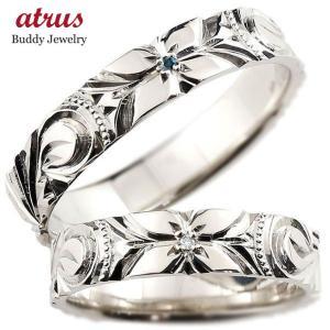 結婚指輪 ペアリング プラチナ ダイヤ ダイヤモンド マリッジリング ハワイアン 2本セット 結婚式 ストレート カップル メンズ レディース|atrus
