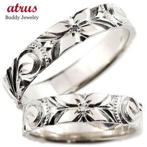 ハワイアンジュエリー プラチナ ペアリング 結婚指輪 ダイヤモンド ブラックダイヤモンド マリッジリング pt900 ダイヤ ストレート カップル シンプル 人気|atrus