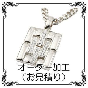 ネックレスペンダント指輪オーダーメイド加工 送料無料|atrus