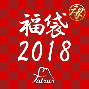 福袋2018 純金 24金 ゴールド 純金メンズ福袋 夏...