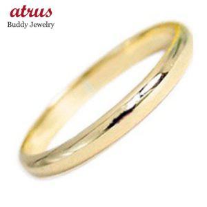 指輪 ピンキーリング イエローゴールドk18 地金リング 宝石なし 18金 ストレート 2.3 レディース 最短納期|atrus