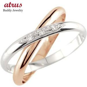 ピンキーリング ダイヤモンド リング プラチナ リング ピンクゴールドk18 2連 18金 ダイヤモンドリング ダイヤ ストレート スリーストーン 2.3|atrus