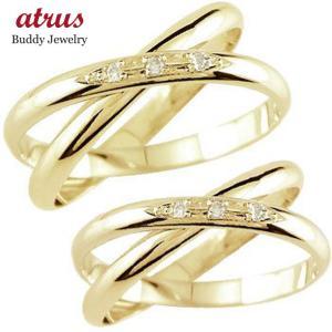 マリッジリング 結婚指輪 ペアリング ダイヤモンド 2連 イ...