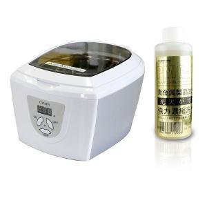 シチズン 超音波洗浄器 CITIZEN SW5800 ヴェルボクリーア PMC-10 洗浄液 貴金属 宝石 洗浄 セット|atrus