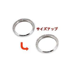 リングのサイズ直し3000円券|atrus