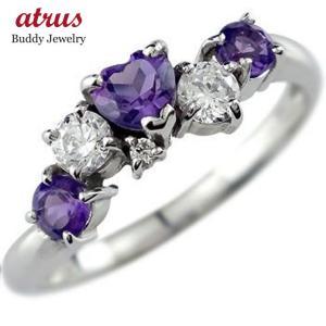 アメジスト ハート リング キュービックジルコニア 指輪 シルバー 2月誕生石 宝石 atrus