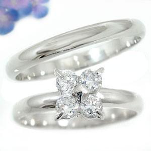 マリッジリング 結婚指輪 ペアリング プラチナ ペア 結婚式...
