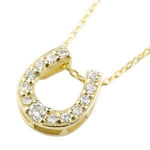 ダイヤモンドネックレス ネックレス 馬蹄 ホースシュー ダイヤモンド イエローゴールドk18 ダイヤモンド 0.13ct K18 18金 蹄鉄 バテイ|atrussun