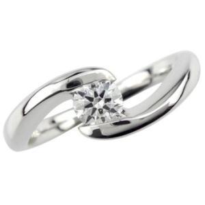 エンゲージリング プラチナ ダイヤモンド 鑑定書付き 婚約指輪 0.3ct 立爪 SI 一粒 大粒 ダイヤ ダイヤ ストレート|atrussun