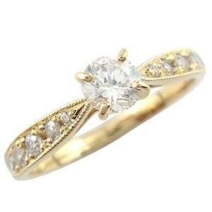 鑑定書付き 婚約指輪 エンゲージリング ダイヤモンド0.44ct イエローゴールドK18 結婚指輪 一粒大粒 SI ダイヤ 18金 ストレート 宝石|atrussun