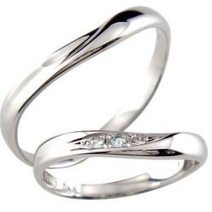 ペアリング アクアマリン 結婚指輪 マリッジリング シルバー ストレート カップル|atrussun
