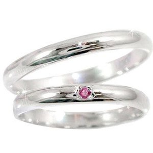 ストレート マリッジリング 甲丸 ルビー 結婚指輪 ペアリング ホワイトゴールドk18 結婚式 18金 カップル 2.3 メンズ レディース atrussun