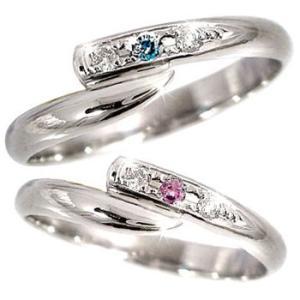 刻印 マリッジリング 結婚指輪 ペアリング ダイヤモンド ピンクサファイア ホワイトゴールドK18 結婚式 18金 ダイヤ ストレート カップル メンズ レディース|atrussun
